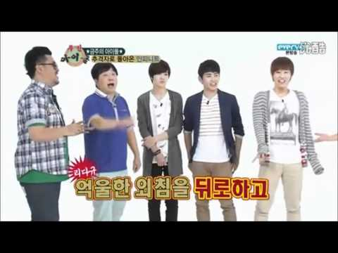 INFINITE - The Chaser Dance @ Weekly Idol