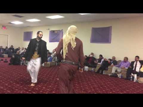 Local Yemeni Wedding Dance