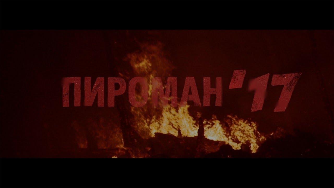 В киевском метро возник пожар - горело оборудование. Остановлена работа синей ветки подземки - Цензор.НЕТ 4513