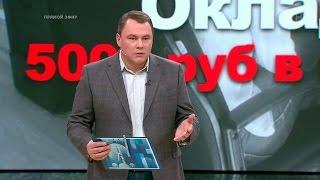 Образование в России. Время покажет. Выпуск от 25.03.2016