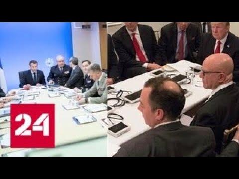 Запад не уверен, стоило ли наносить по Сирии удар - Россия 24
