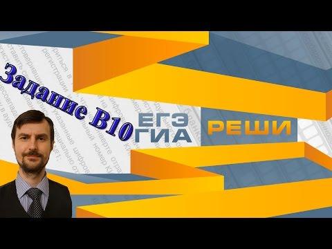 Дифференциальные уравнения в полных дифференциалах Примеры решенийиз YouTube · Длительность: 5 мин30 с  · Просмотров: 295 · отправлено: 24.05.2015 · кем отправлено: Василий Алексеев
