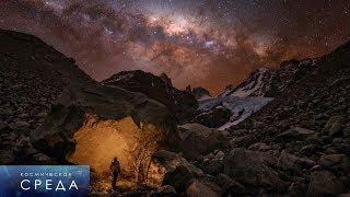 Космическая среда №175 от 27 декабря 2017