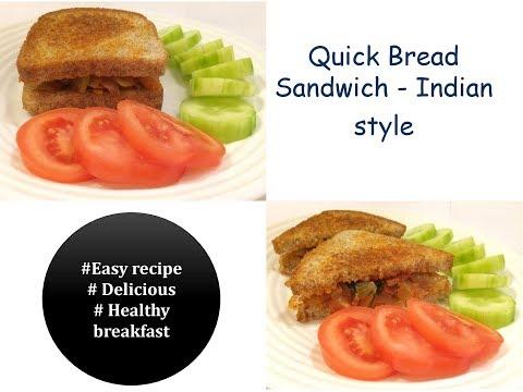 Onion and Tomato sandwich - Quick recipe