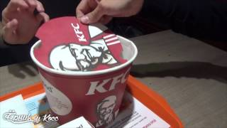 Real chickens in KFC