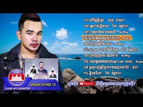 khmer song 2016  SaSda CD Vol 15 full Pich thana new song 2016
