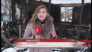 Семья из села в Большесельском районе потеряла в пожаре все: люди просят о помощи