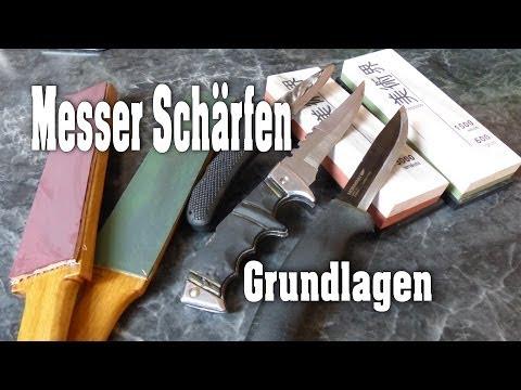 wwi german 98 05 restored mauser butcher sword bayonet doovi. Black Bedroom Furniture Sets. Home Design Ideas