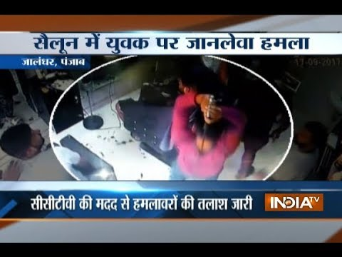 Caught on Camera: Man attacked with swords in Jalandhar, Punjab