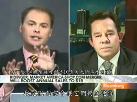 JR接受彭博電視 (Bloomberg TV) 專訪 - 美安公司併購Shop.com