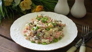 Вкусный и простой салат на день рождения