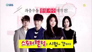04.11.2014] Pinocchio - Characters intro.
