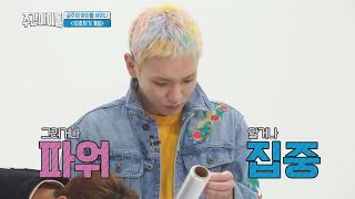 Who is the best wrap player in SHINEE? 빛돌이 중 랩신랩왕은 누구? [...