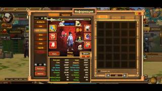 Ninja World Online. Покупка Саске хвост