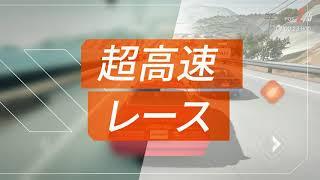 REBEL RACING ASP 1920x1080 Android JP}