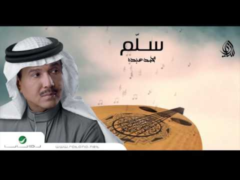 Mohammed Abdo ... Salam | محمد عبده ... ســلّم