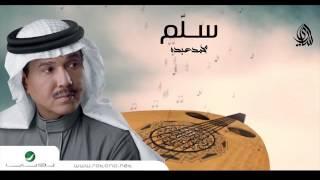mohammed abdo salam   محمد عبده ســل م