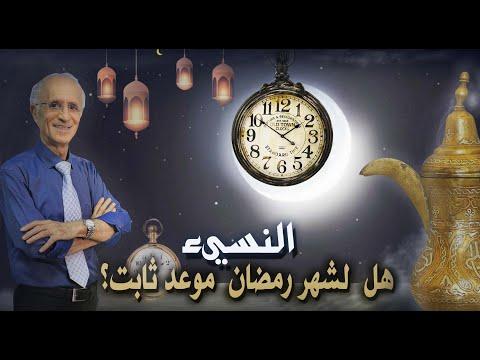 اضطرابات النطق والكلام عبدالعزيز الشخص pdf