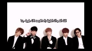 B1A4 Road (Arabic Sub) MP3