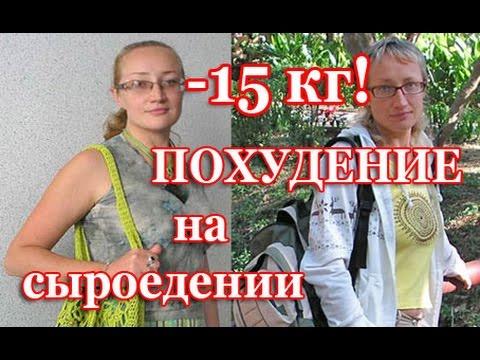 Диета Минус 60 Екатерины Миримановой для похудения, отзывы