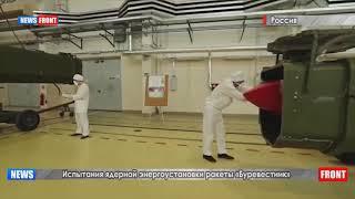 НАЗВАНО ПОСЛЕДНЕЕ ОРУЖИЕ ВОЗМЕЗДИЯ РОССИИ В ТРЕТЬЕЙ МИРОВОЙ ВОЙНЕ ВИДЕО