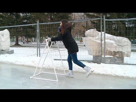 Как кататься на коньках и не падать
