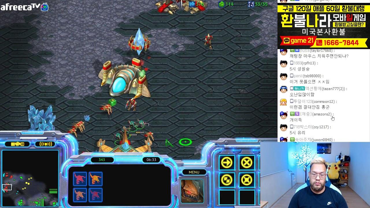 Download [23.6.19] 스타1 StarCraft Remastered 1:1 (FPVOD) Larva 임홍규 (Z) vs Mini 변현제 (P) Multiverse 멀티버스