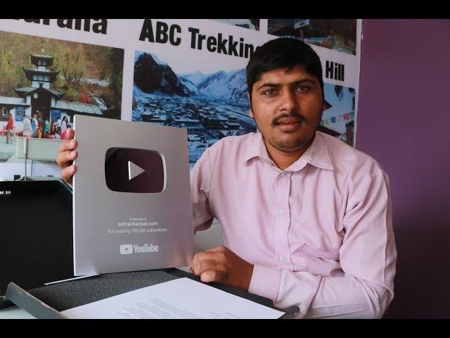 Unboxing Silver Play Button | Surprised Samacharpati.com Team | youtube ?? ????? ??????? ????? ?????