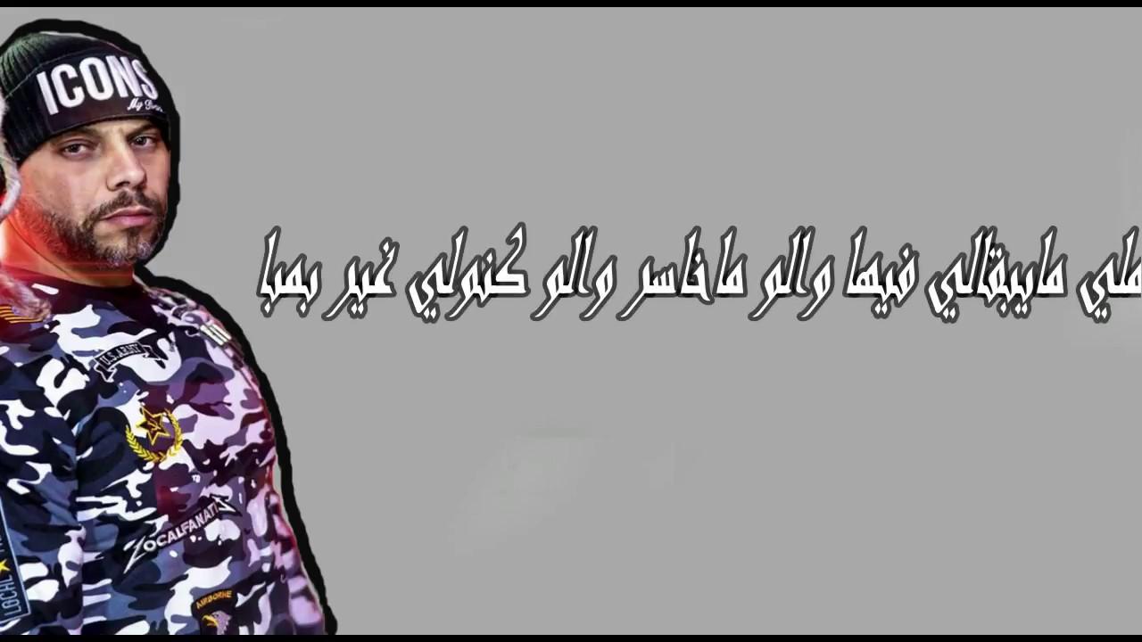 aji m3aya