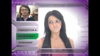 Косметический ремонт - Выпуск 3(, 2013-10-17T11:05:22.000Z)
