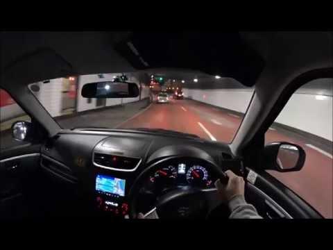 スズキ スイフト首都高ドライブ | Suzuki Swift Tokyo Expressway POV Night Drive