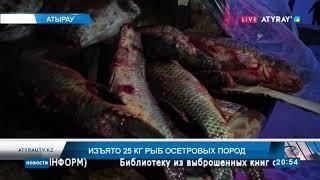 Фото 86Е. Спутник KazSat   2. Прием телеканала Atyray Казахстан