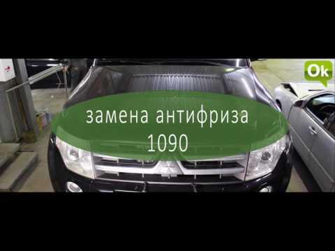 "Автотехцентр ""АXIOM"" в Щелково"