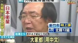 失蹤5天的日本女星酒井法子仍舊下落不明,而東京警方在她家中疑似找到毒...