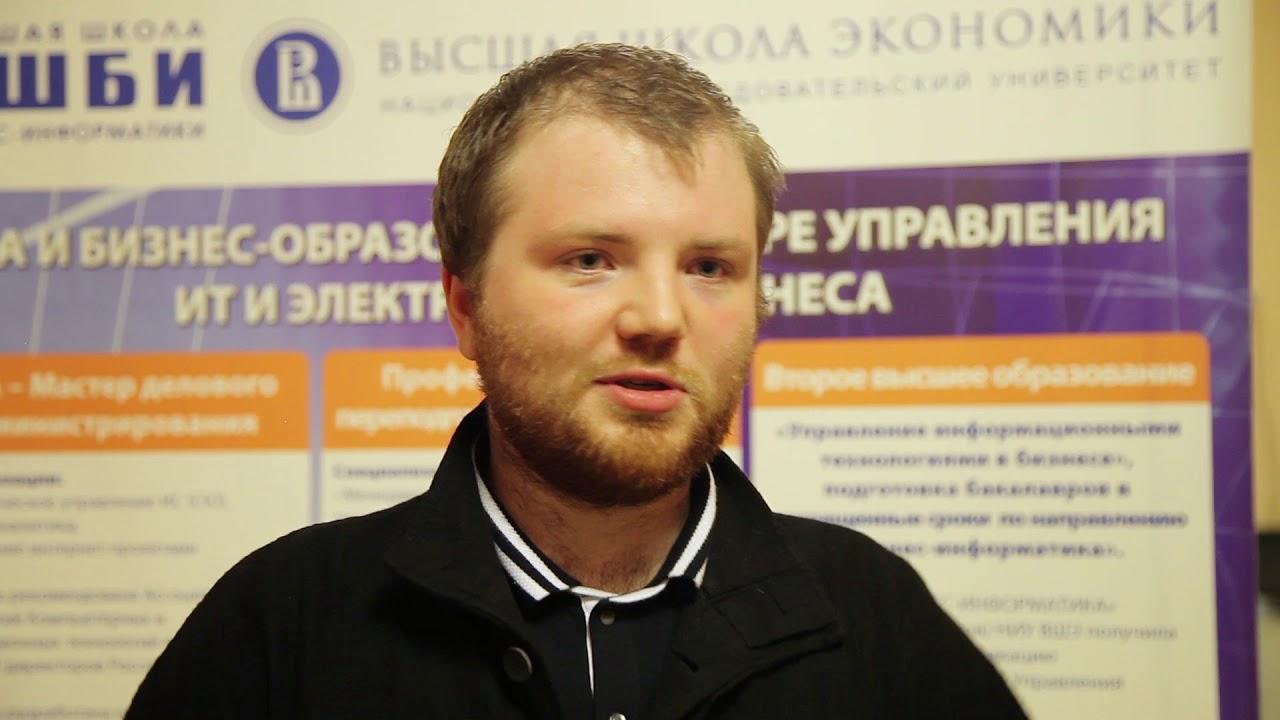 Интервью выпускника ВШБИ Ивана Сазонова