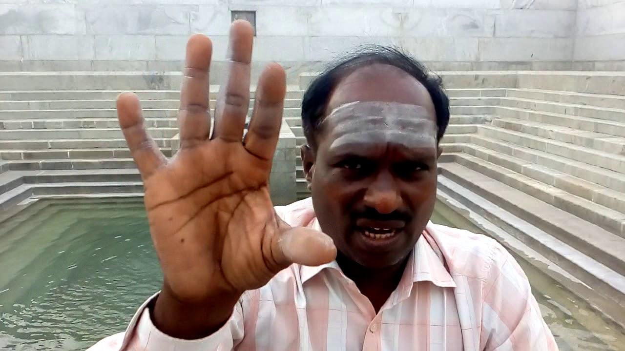 வாசி யோகம் Vasi Yogam பயிற்சி Chennai MKBNagrல்