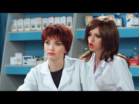 Смешные приколы про медиков - лучшие шутки про аптеку На троих - Ruslar.Biz