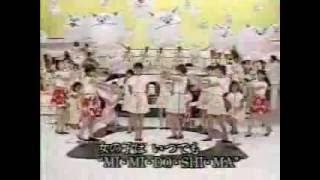 1985 おニャン子クラブ セーラー服を脱がさないで.