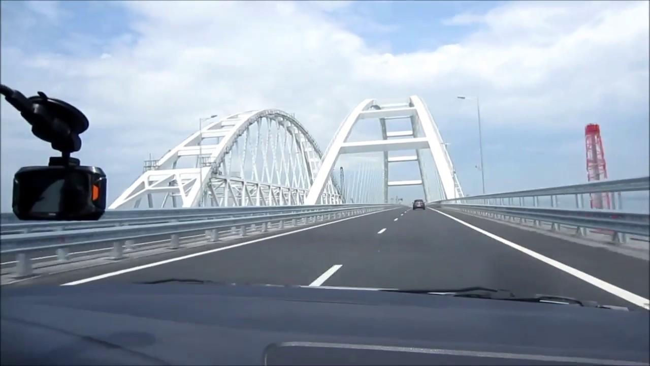 Krimbrücke