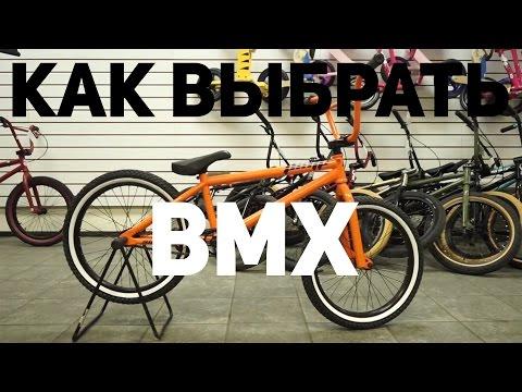 Купить подростковые велосипеды по лучшим ценам в интернет