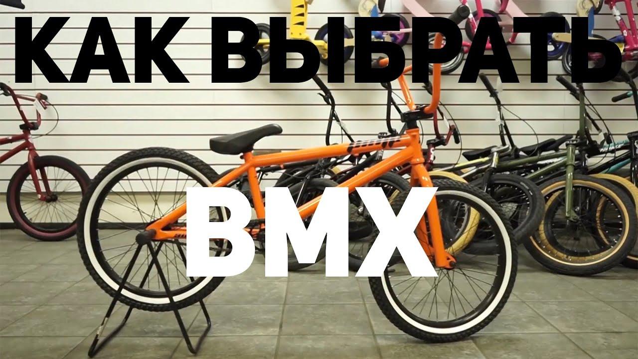 Бесплатные объявления о продаже велосипедов стелс, форвард, мерида, трайк в россии по доступным ценам. Самая свежая база объявлений на avito.