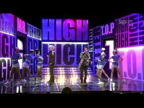 G-Dragon & T.O.P - High High + Oh Yeah (feat. Park Bom) 101219 mp3