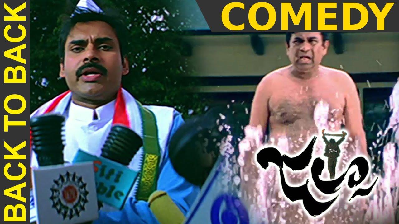 Download Jalsa Telugu Movie Back To Back Comedy    Pawan Kalyan, Ileana, Brahmanandam, Ali, Sunil