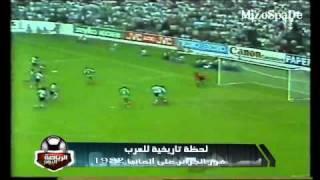 فوز الجزائر التاريخي على المانيا 2 - 1