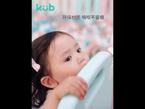 Kub Playpen for Babies