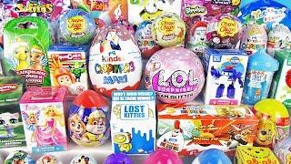 50 СЮРПРИЗОВ! МЕГА ВЫПУСК! ПОНИ,Фиксики,КОТЯТА,куклы LOL,БАРБИ,Машинки Kinder Surprise Eggs unboxing