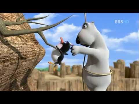Bernard Bear Episode 8 2009