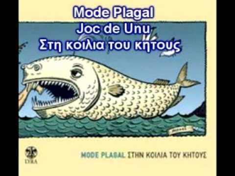 Mode Plagal - Joc de Unu - Στη κοιλια του κητους