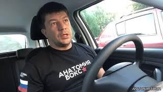 Прогноз результата боя Сергей Ковалев Элейдер Альварес