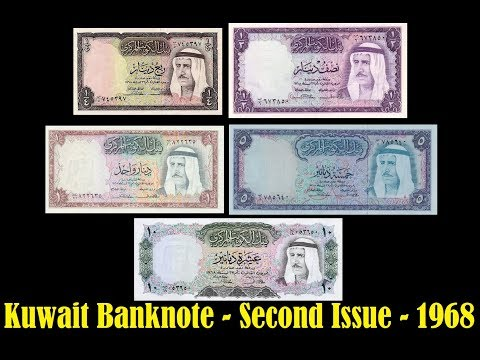 Kuwait Banknotes - Kuwaiti Dinar Second Issue 1968 - Collectors Paradise